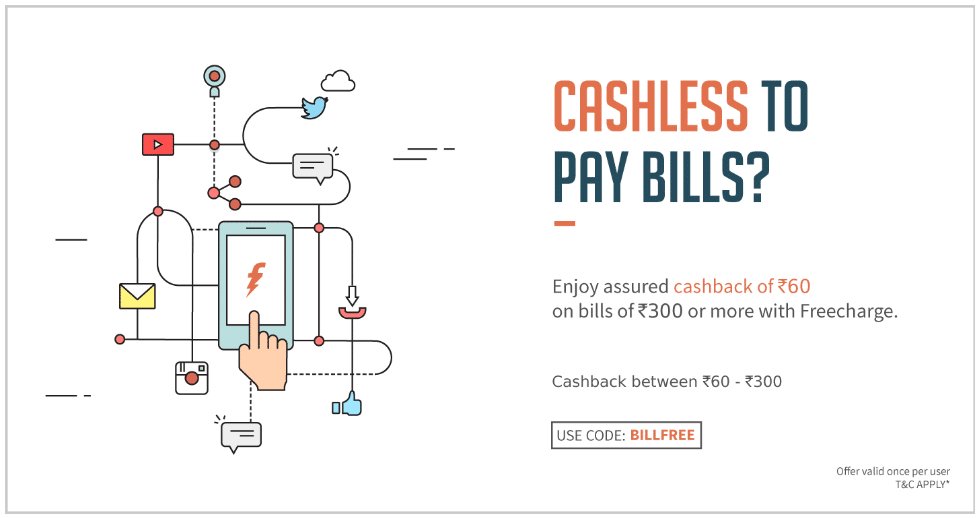 Freecharge cashback coupons for electricity bill payment